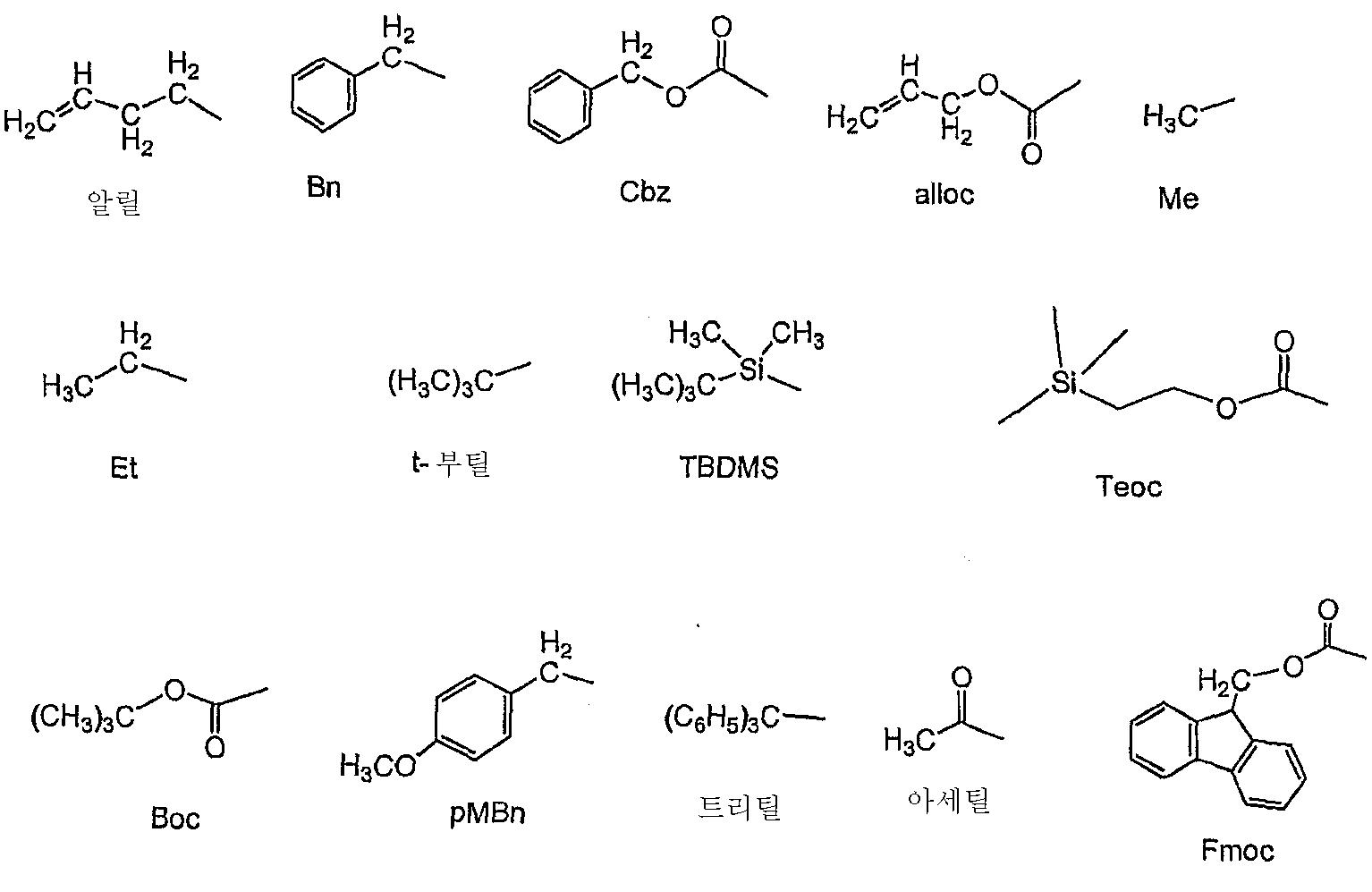 Figure 112010038971676-pct00004