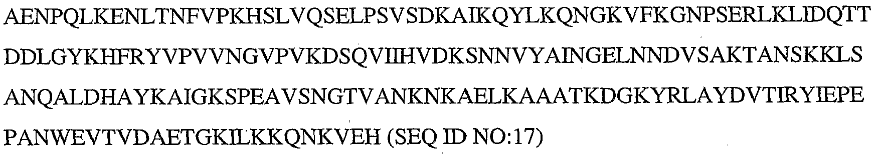 Figure 112008026135616-PCT00012