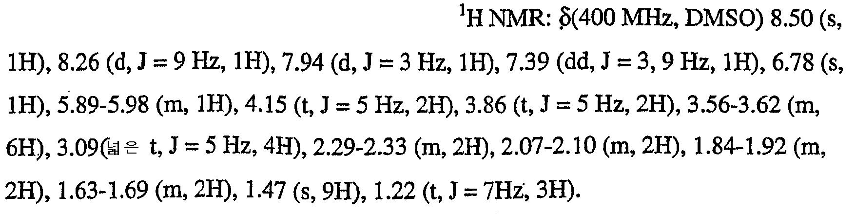 Figure 112004032346398-pct00026