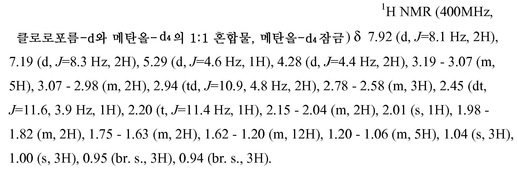Figure pct00307