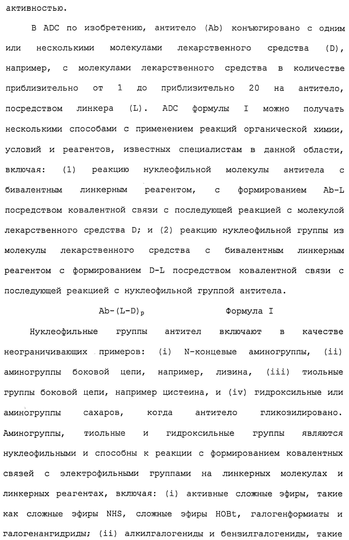 Figure 00000188