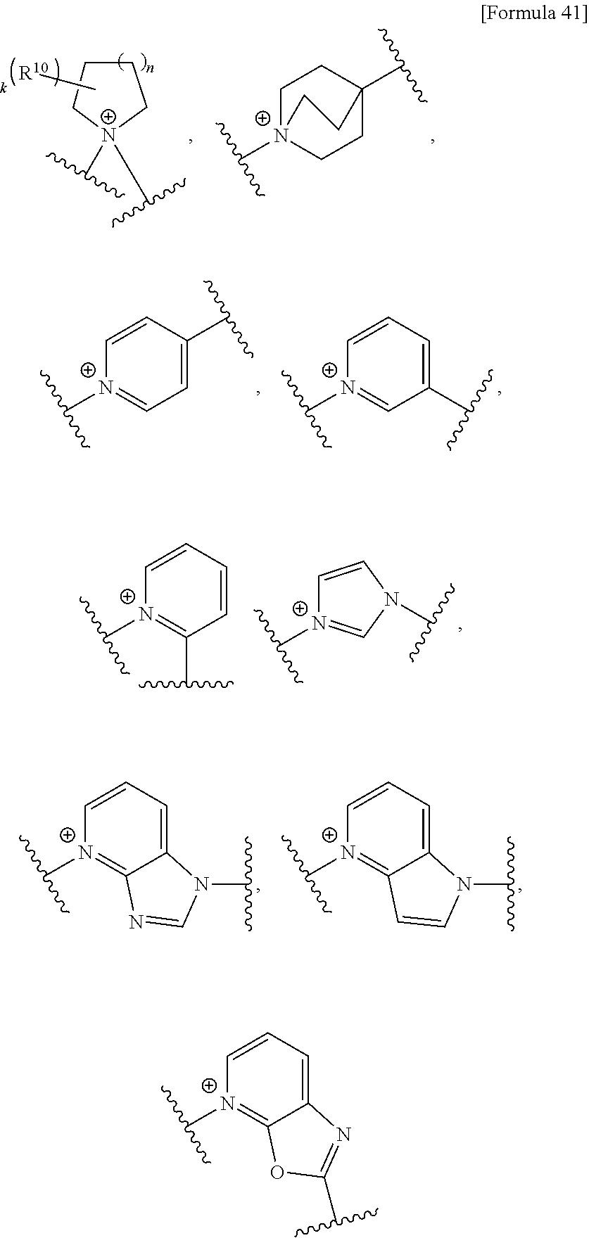 Figure US09238657-20160119-C00046