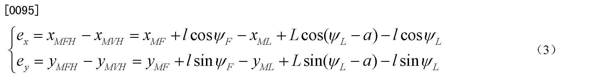 Figure CN102591358AD00131