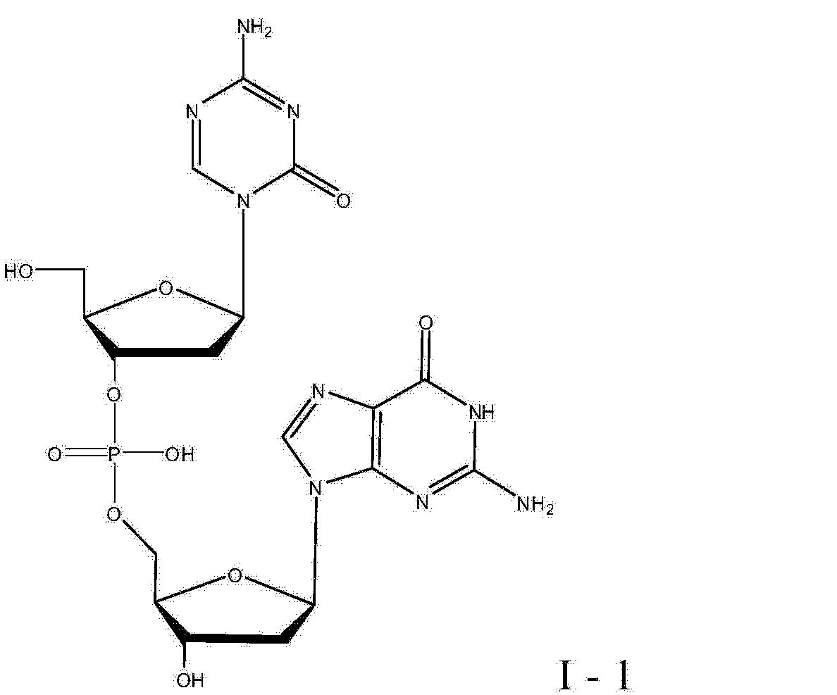 Figure CN103945902AD00071