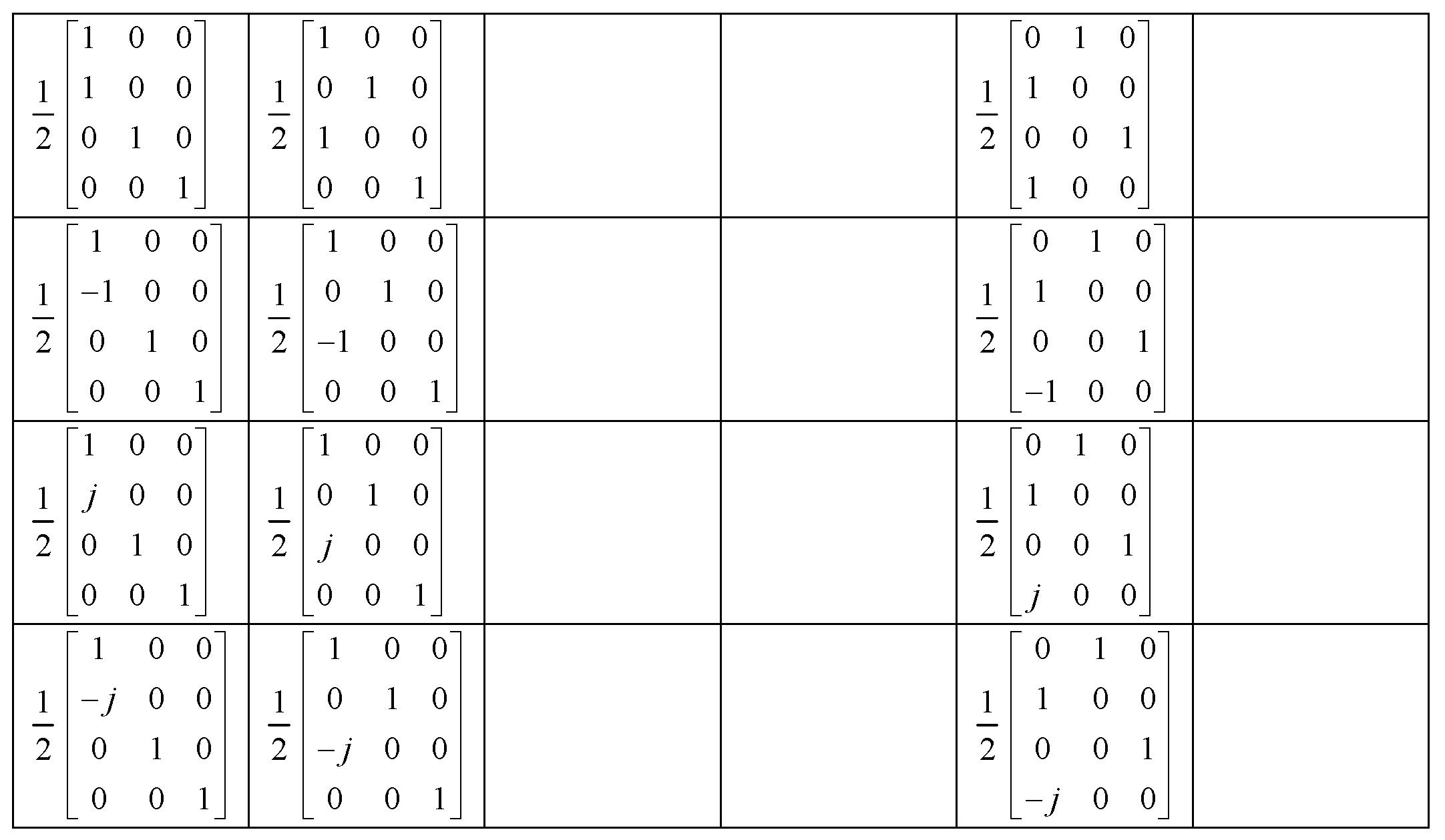 Figure 112010009825391-pat00413