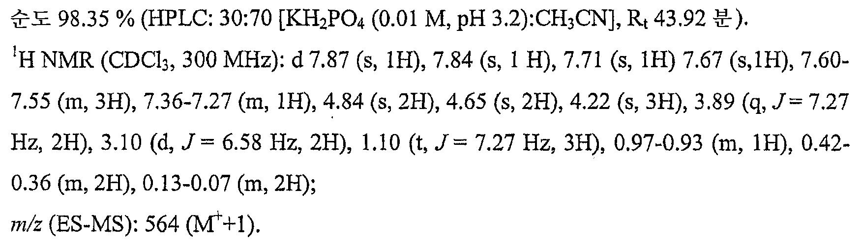 Figure 112007055602908-pct00326