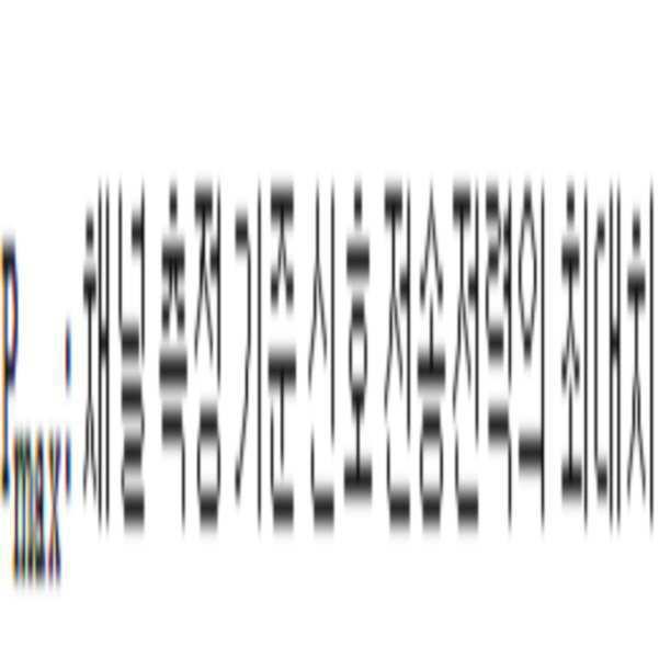 Figure 112010052190035-pat00008