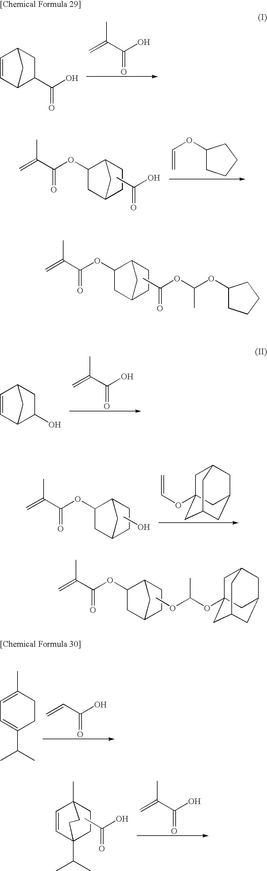 Figure US08114949-20120214-C00038