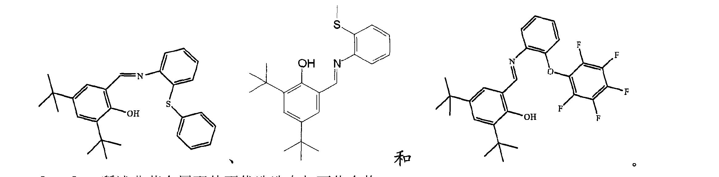 Figure CN102964479AD00311