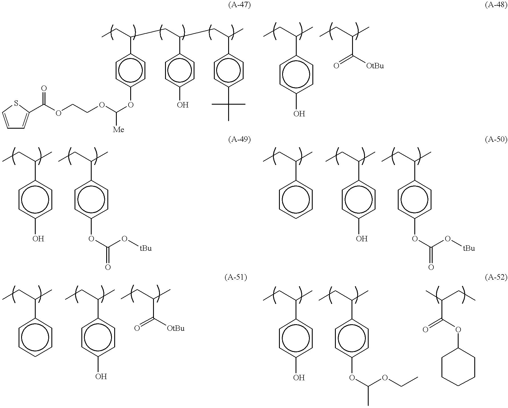 Figure US06485883-20021126-C00029