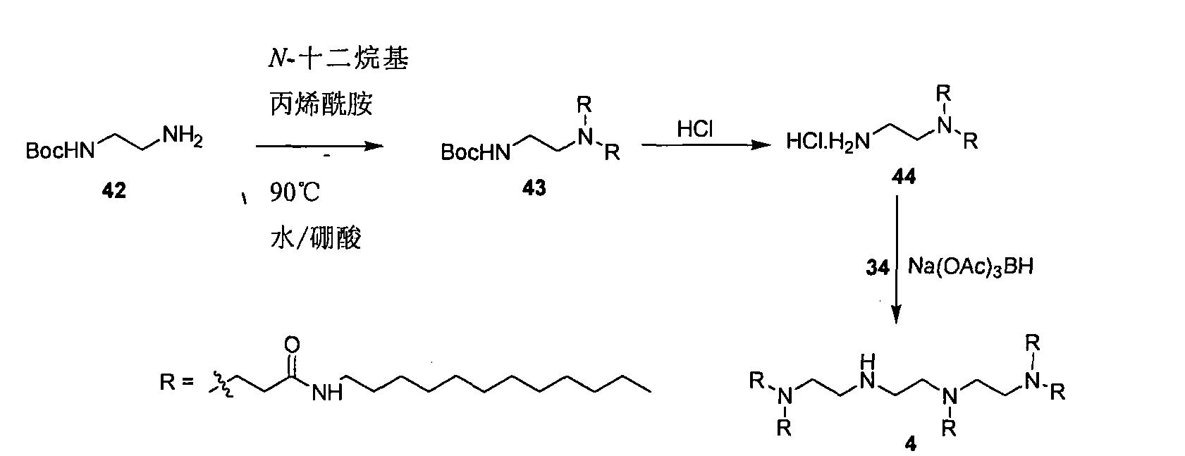 Figure CN101616677BD00782