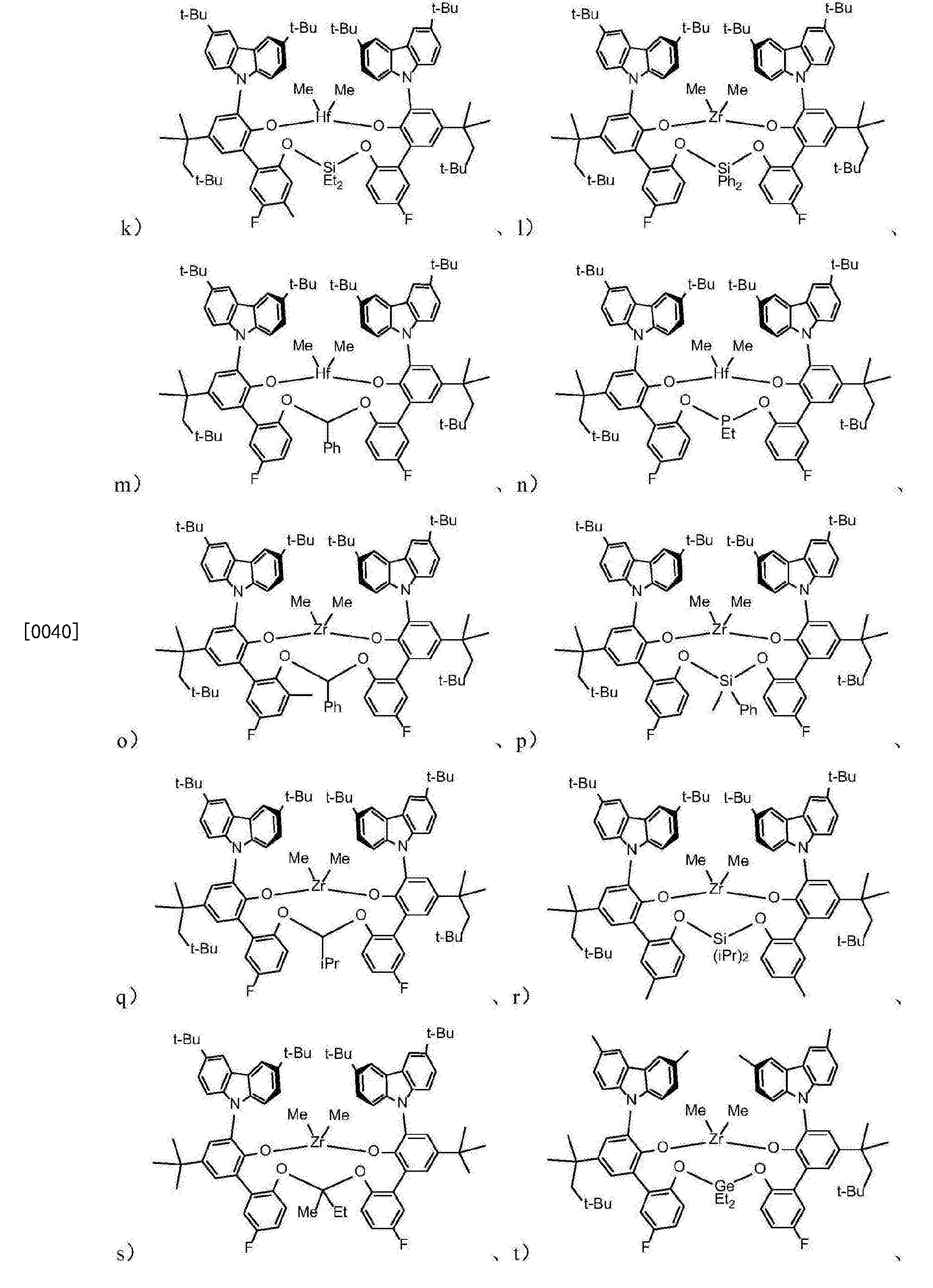 Figure CN107041138AD00131
