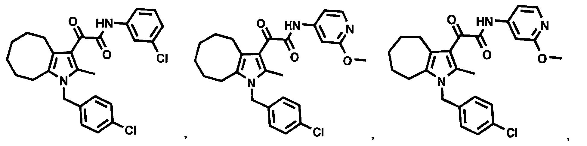WO2011071996A1 - Faah inhibitors - Google Patents