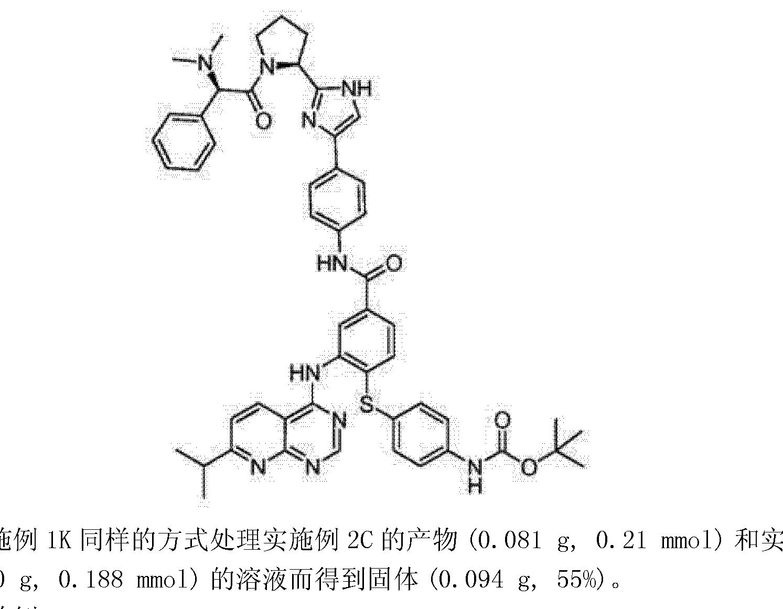 Figure CN102264737AD00411