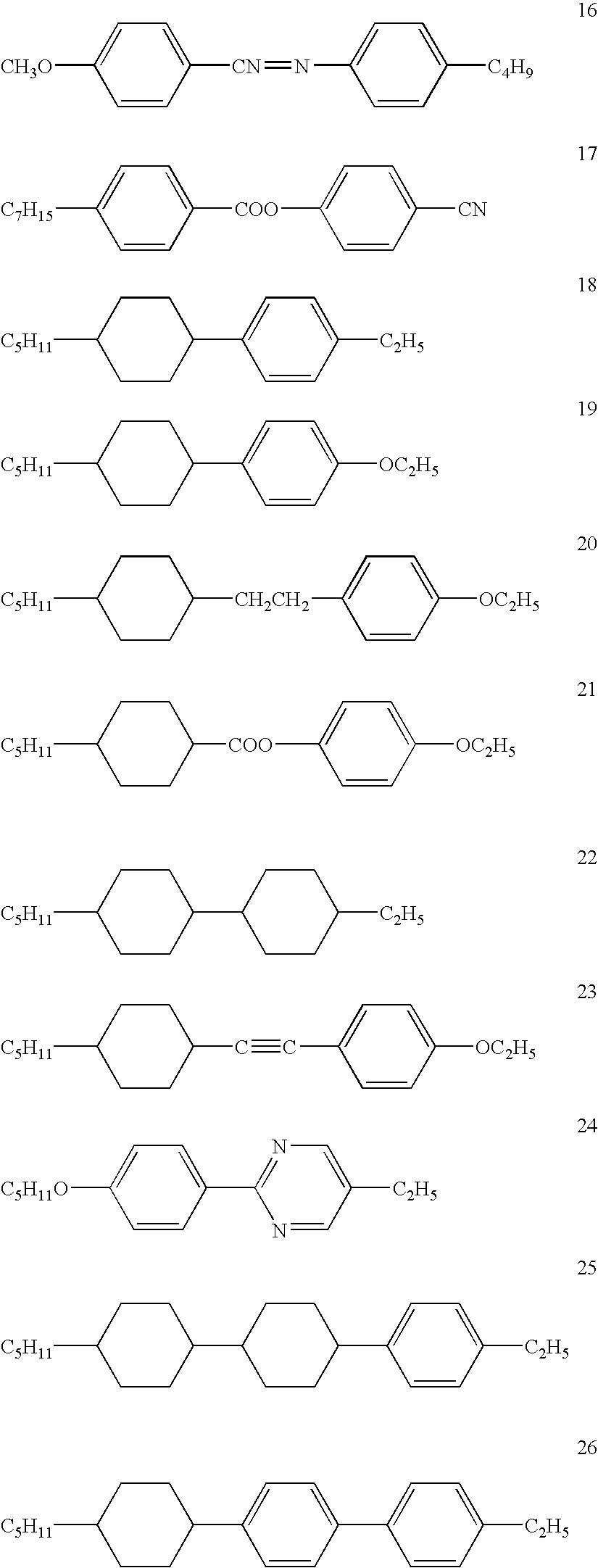 Figure US20040080693A1-20040429-C00002