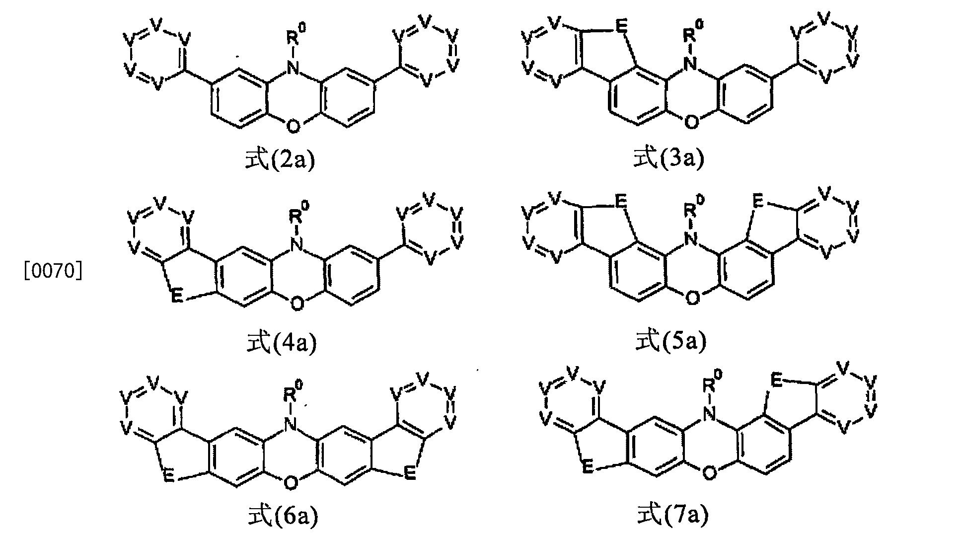 Figure CN107949561AD00122