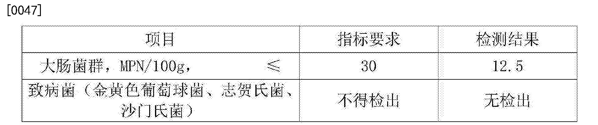 Figure CN106579322AD00063
