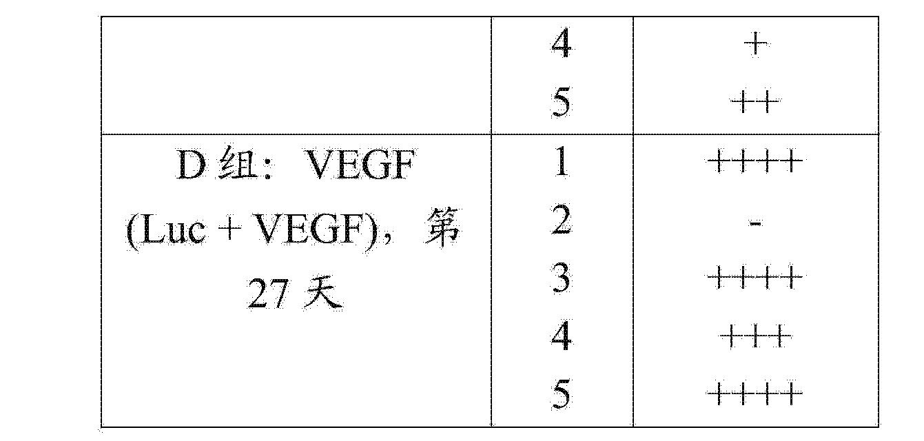 Figure CN104922699AD01251