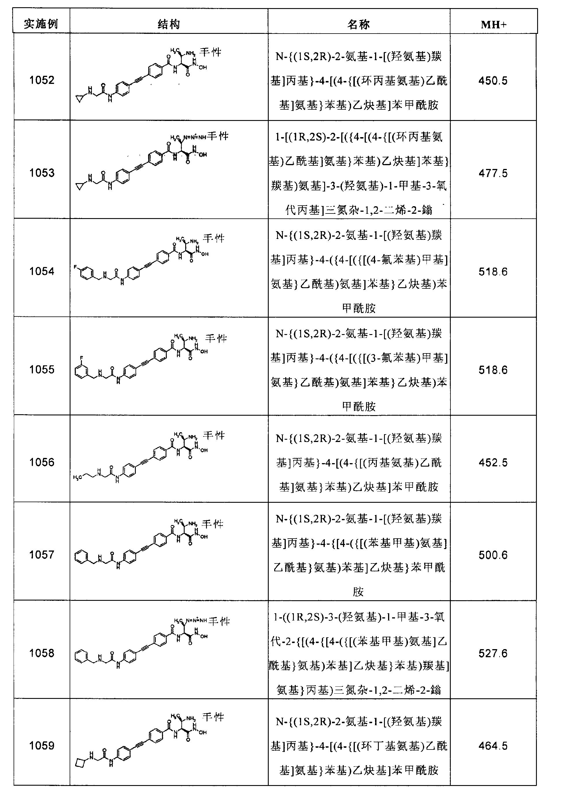 Figure CN102267924AD02551