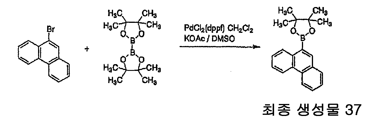 Figure 112010002231902-pat00128