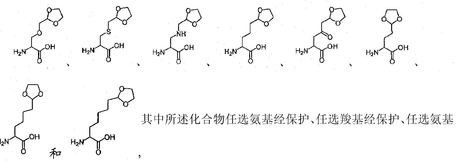 Figure CN102159230AD00661