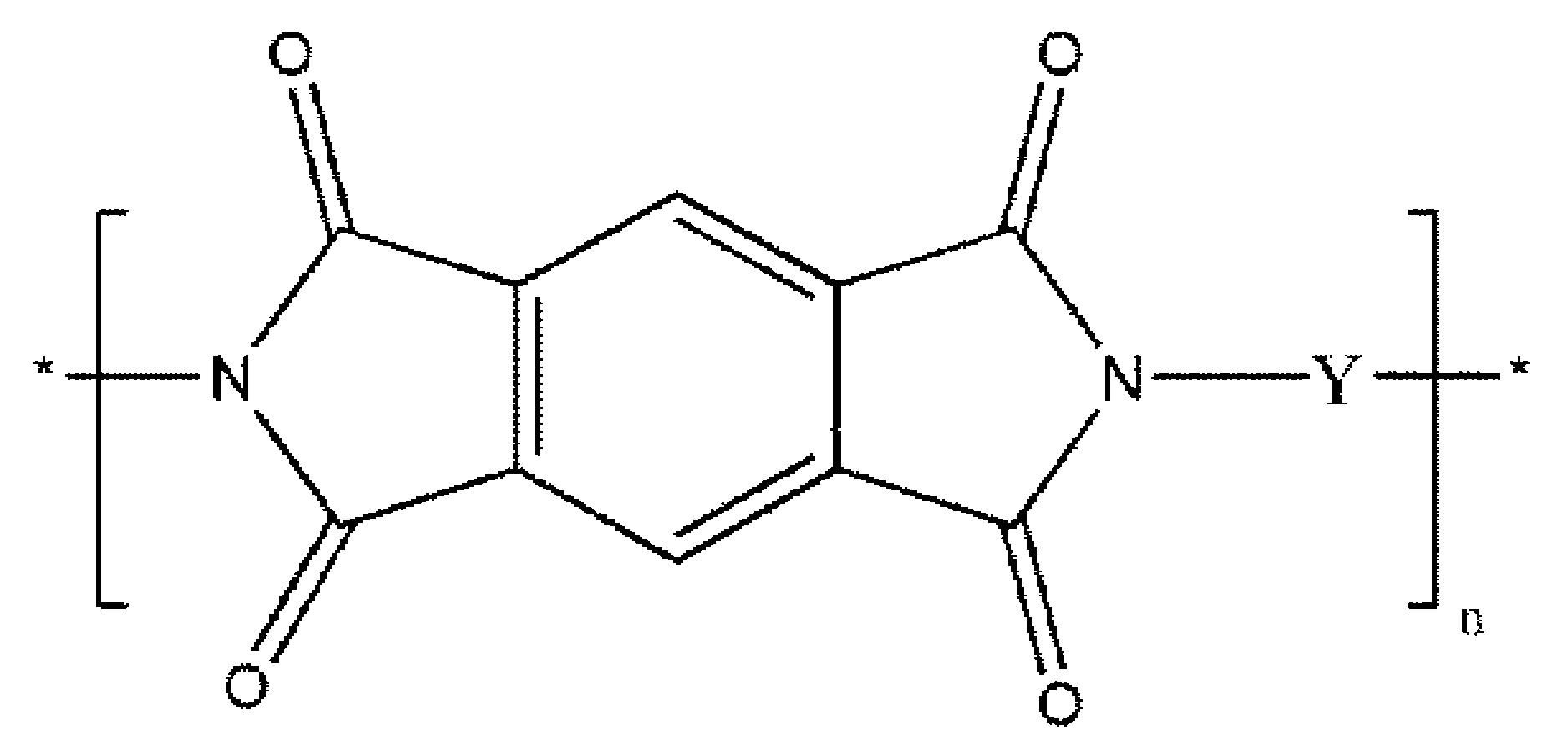 Figure PCTKR2016012164-appb-I000019