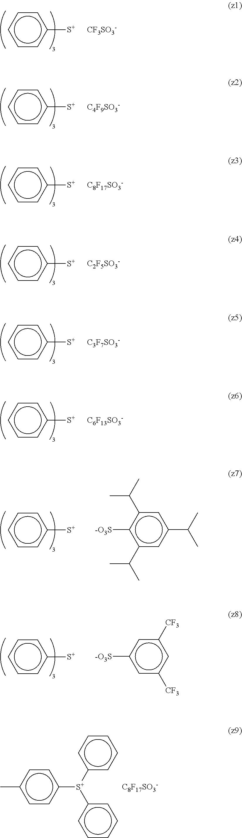 Figure US08632942-20140121-C00054