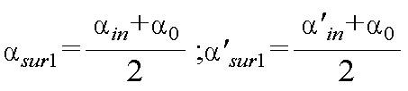 Figure 112008004893938-PAT00008
