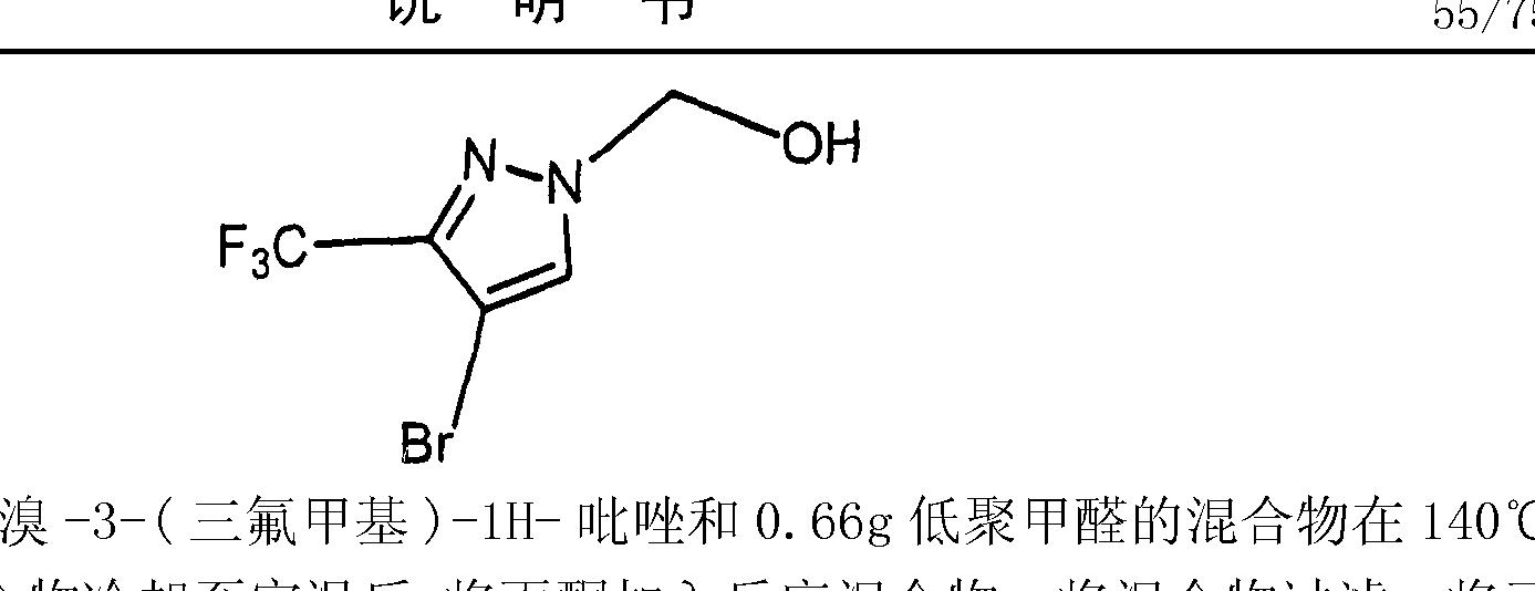 Figure CN101544606BD00571
