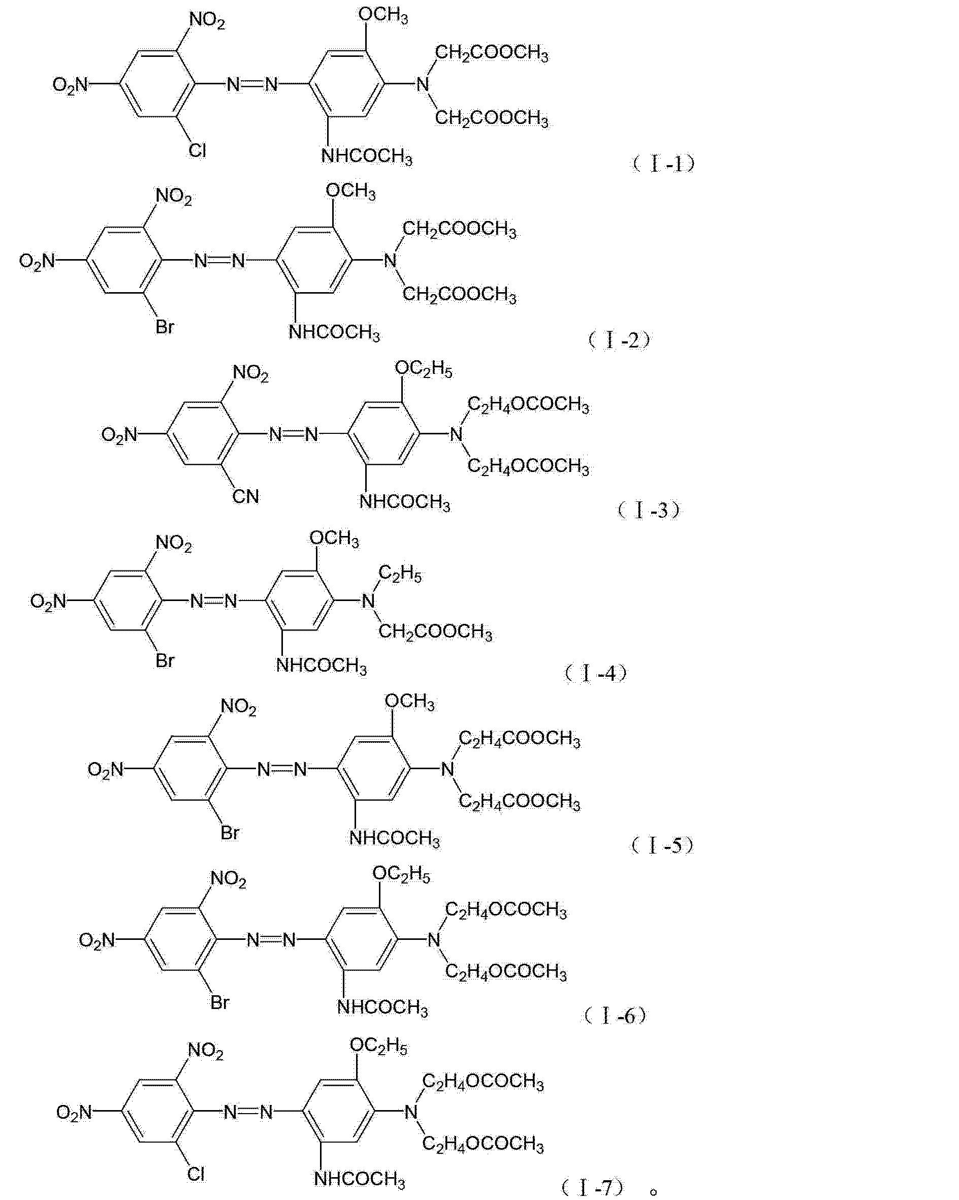 Figure CN101735663BC00041