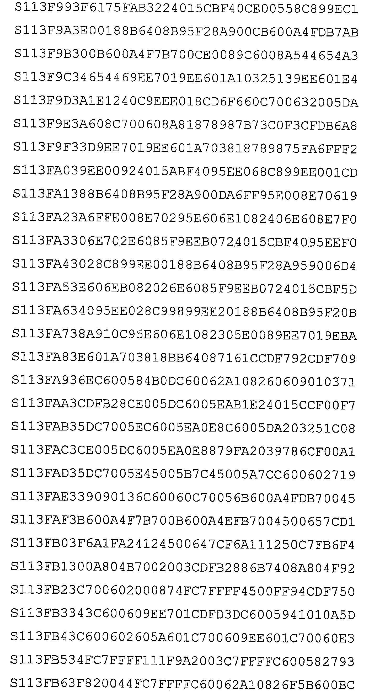Figure 112005020643251-pct00007