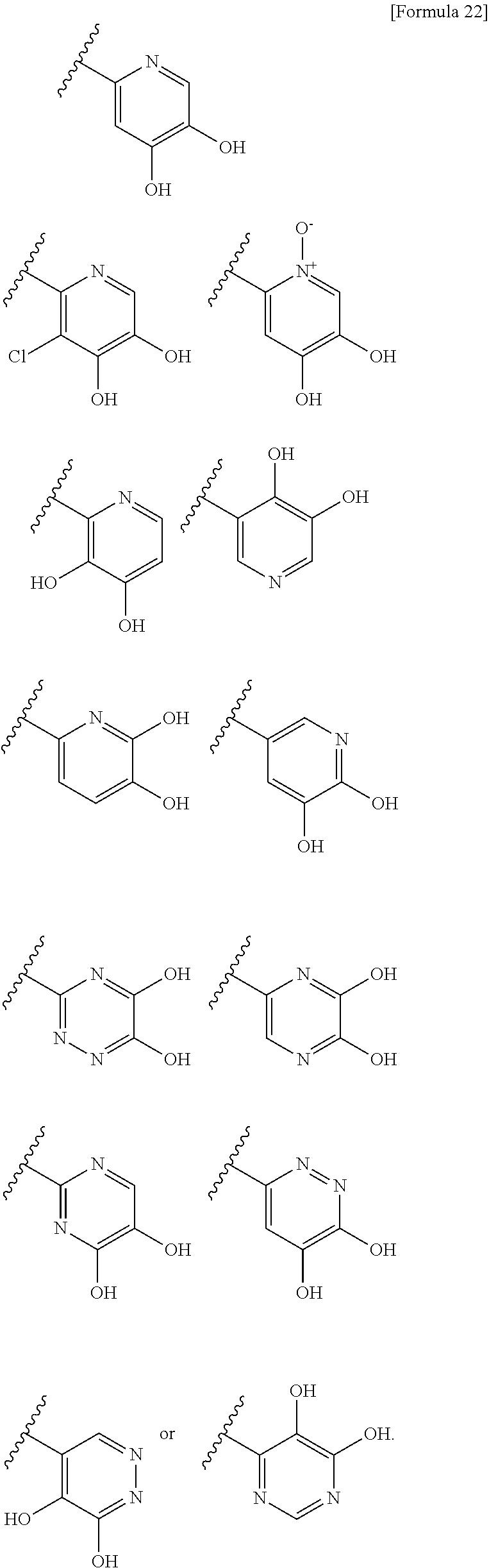 Figure US08883773-20141111-C00034