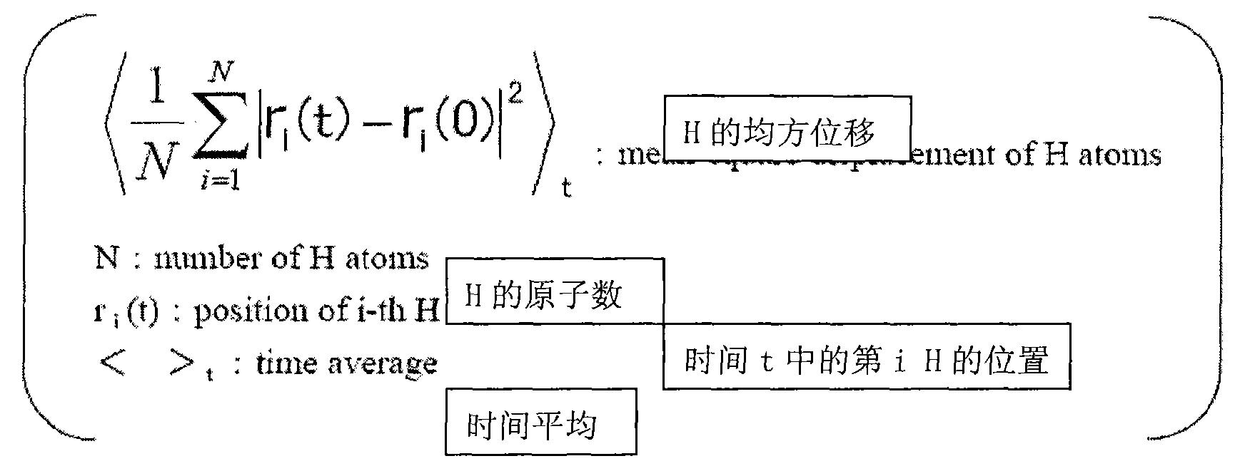 Figure CN101840936BD00111