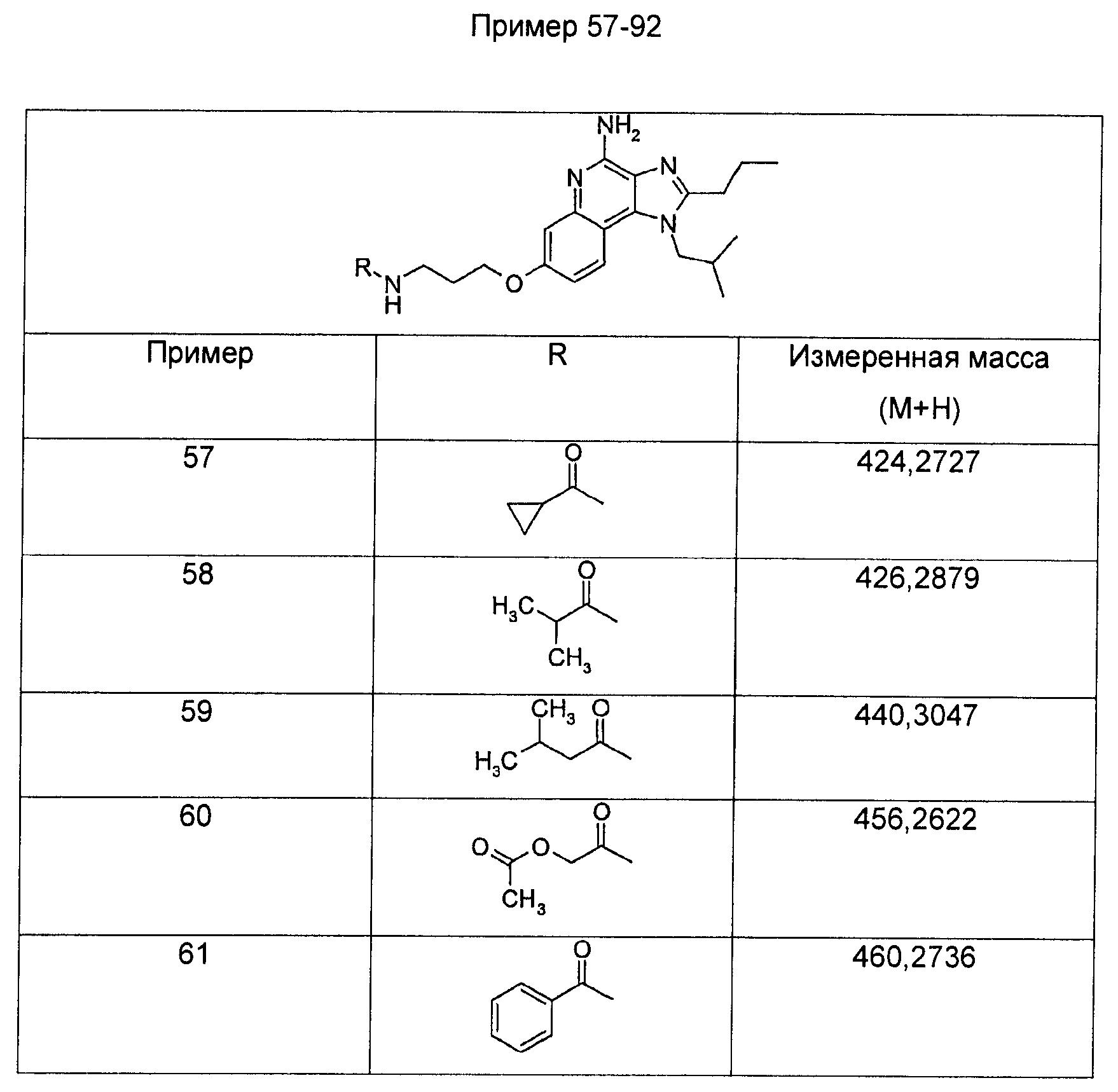 Figure 00000191