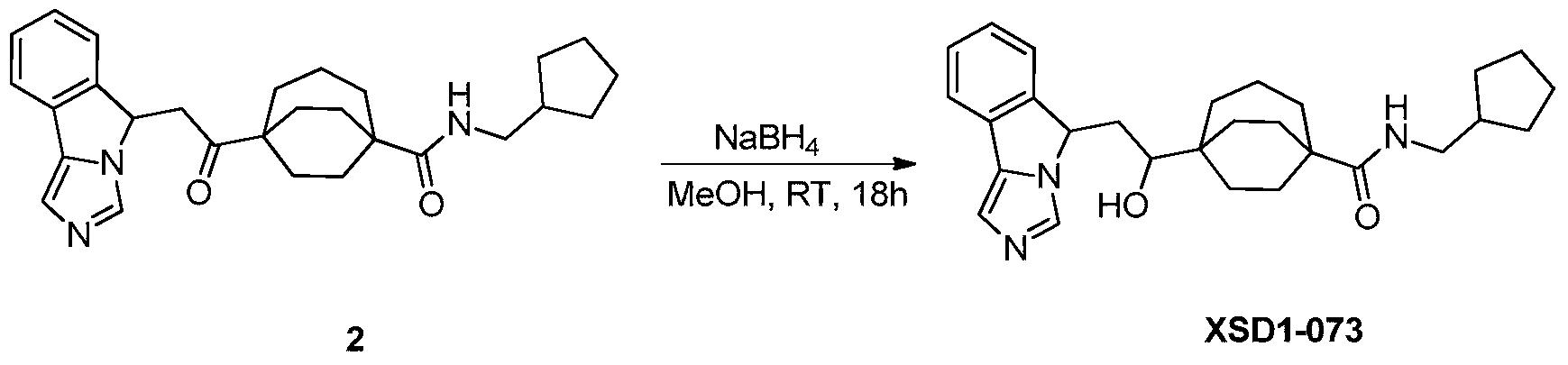 Figure PCTCN2017084604-appb-000096