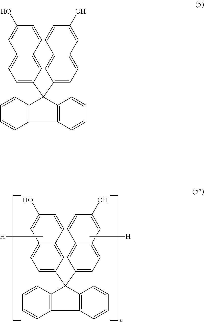 Figure US09045587-20150602-C00019