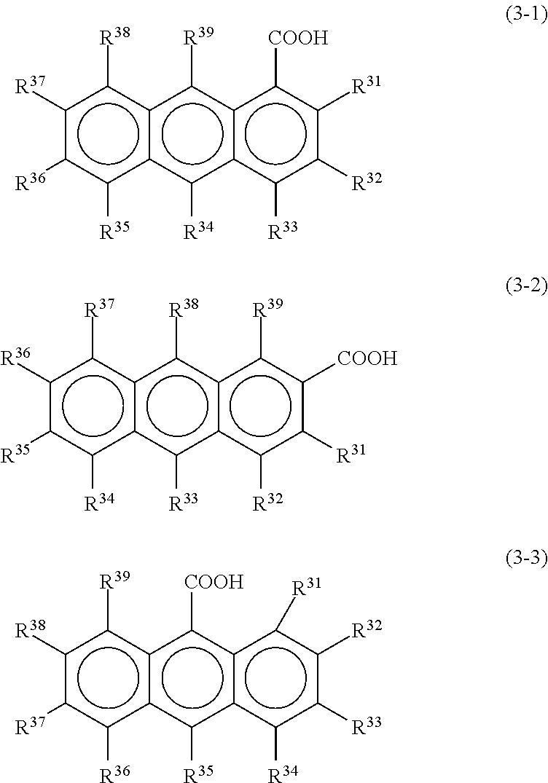 Figure US20160008666A1-20160114-C00003