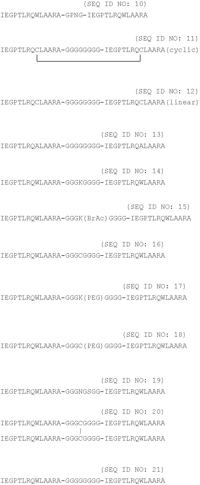 Figure US08618044-20131231-C00002