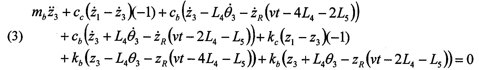 Figure 112004024174039-pat00016