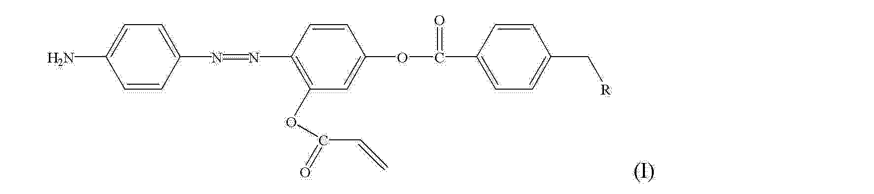 Figure CN103013532AC00021