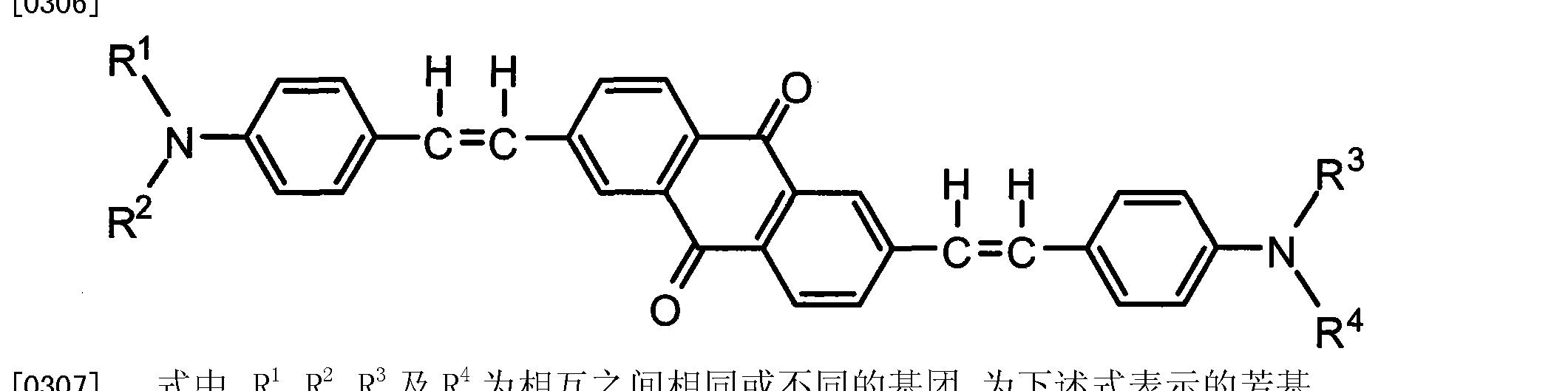 Figure CN101874316BD00561