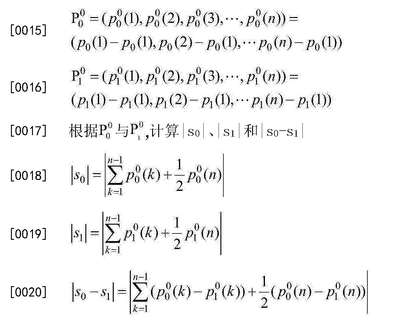 Figure CN105043287BD00062