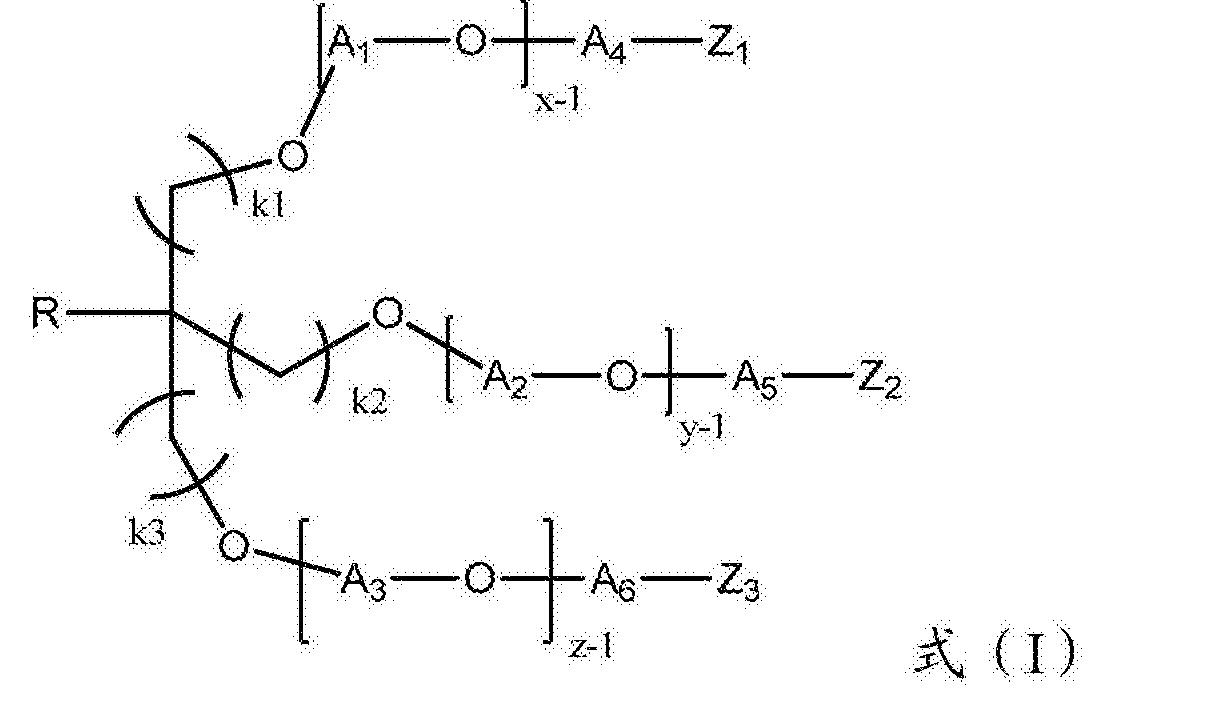 Figure CN105492587BD00051