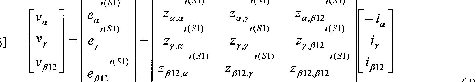 Figure CN101719182BD00201