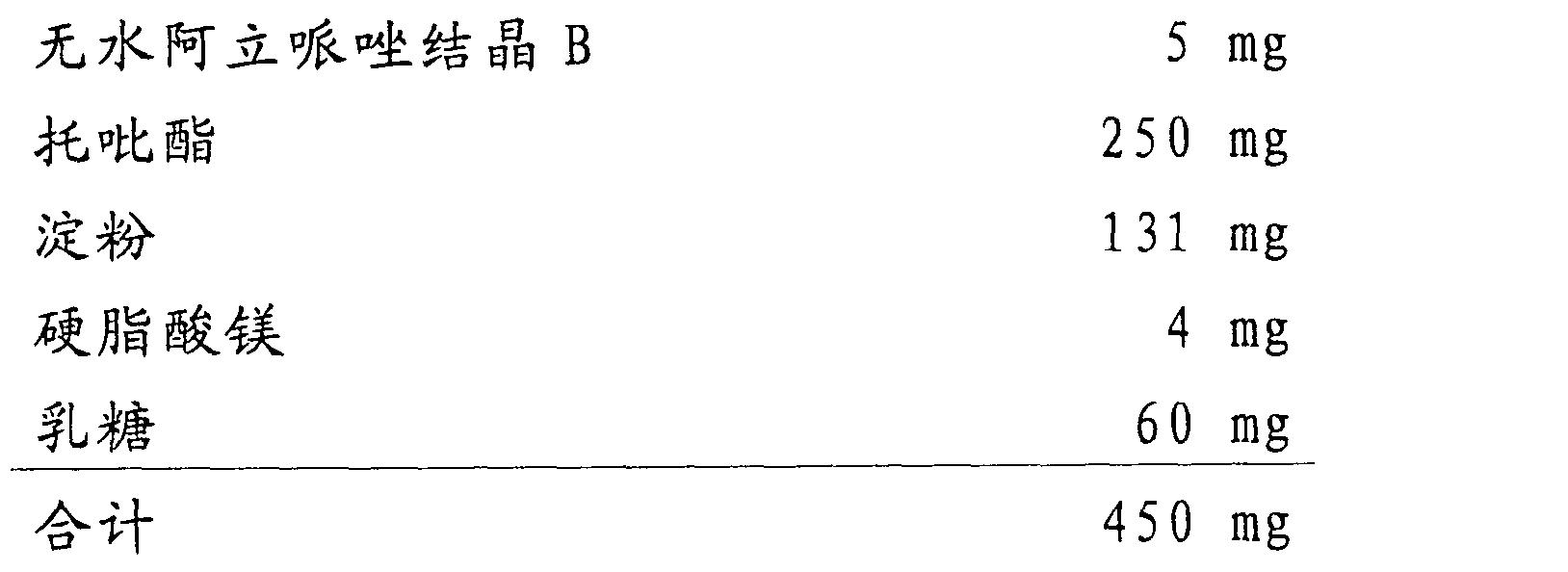Figure CN102172402AD00222