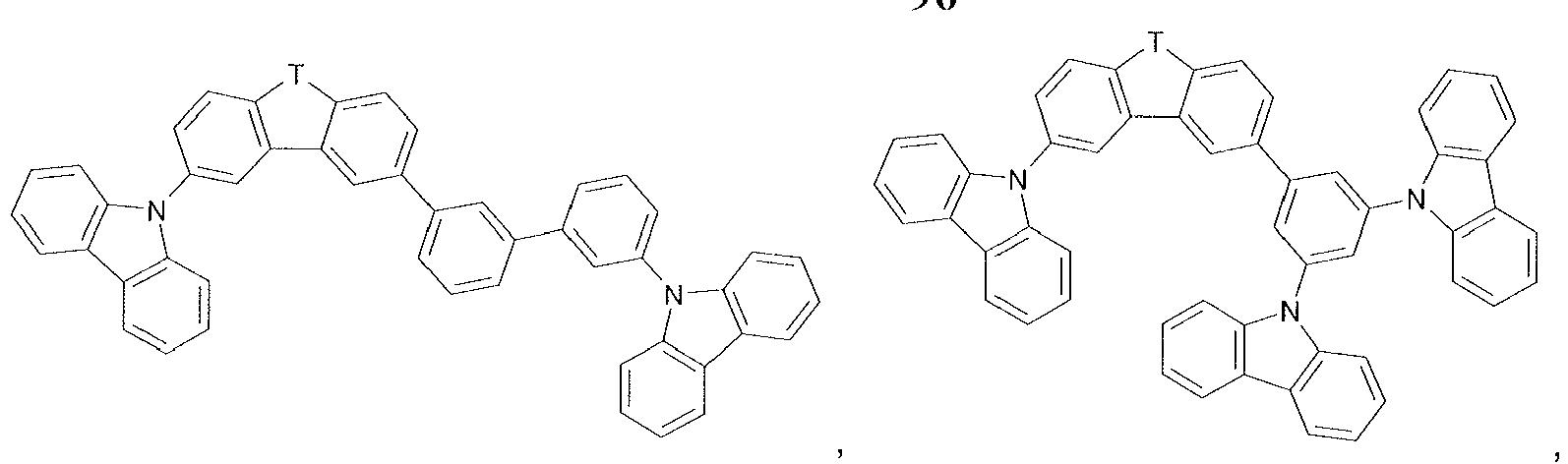 Figure imgb0685