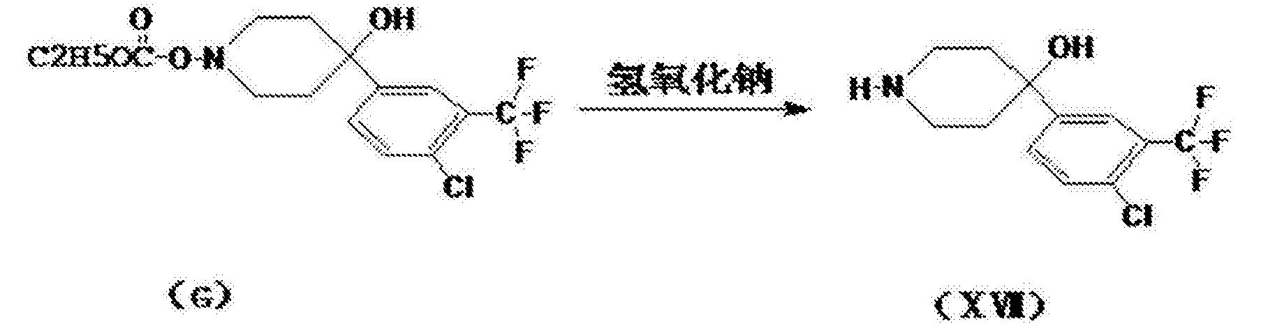 Figure CN106187863AD00242