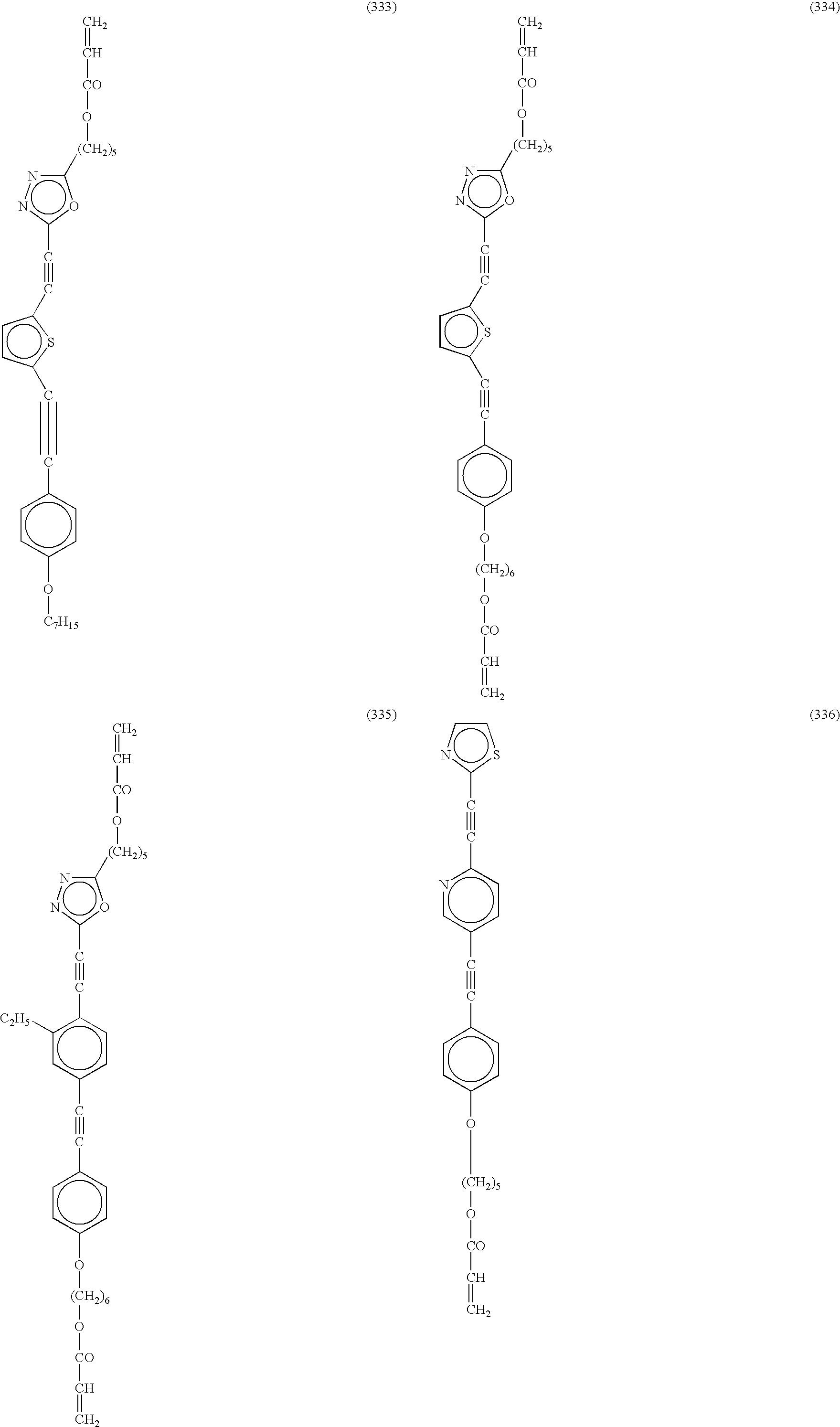 Figure US07128953-20061031-C00044
