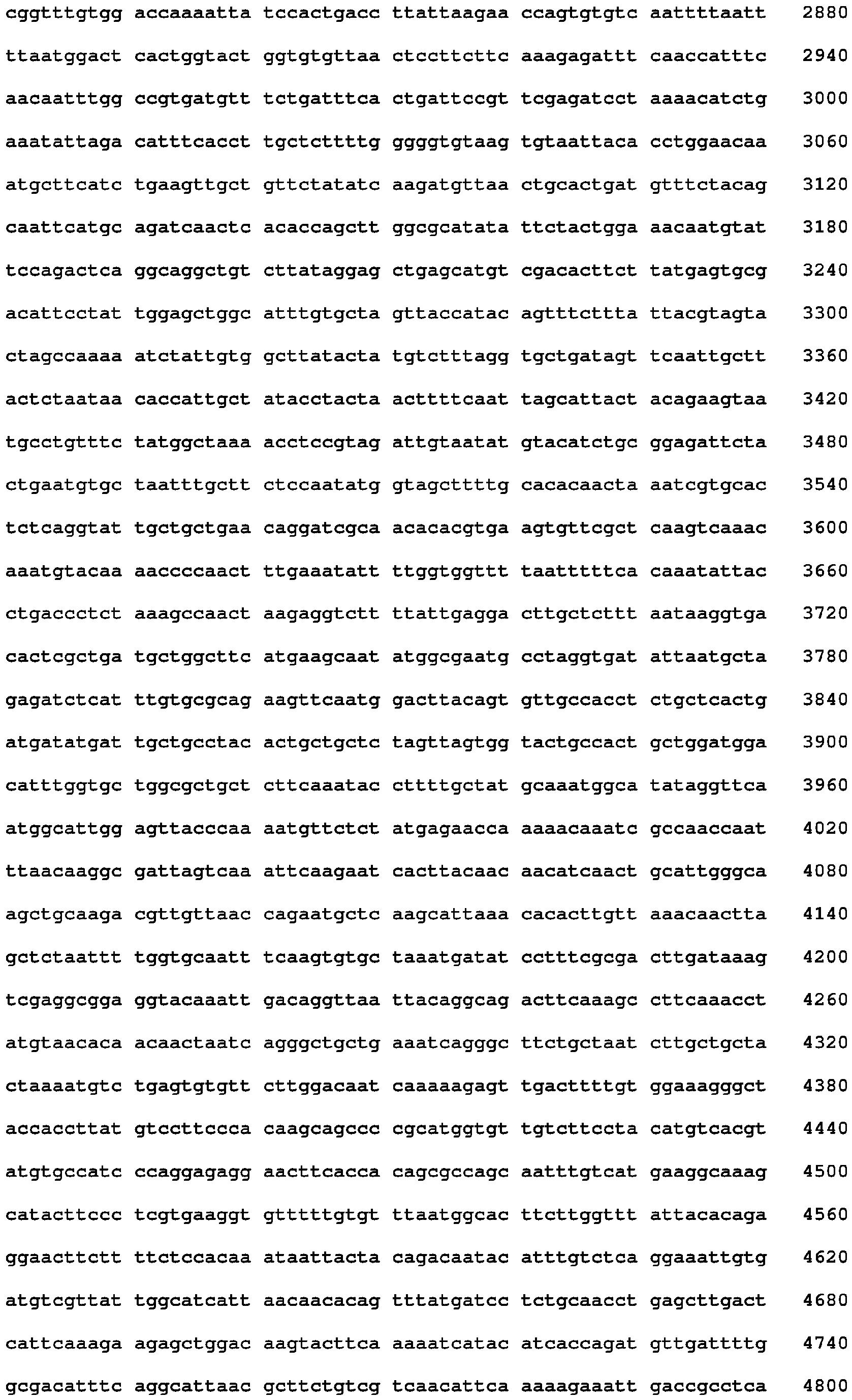 Figure imgb0461