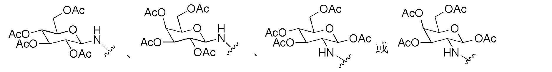 Figure CN102219811AC00024